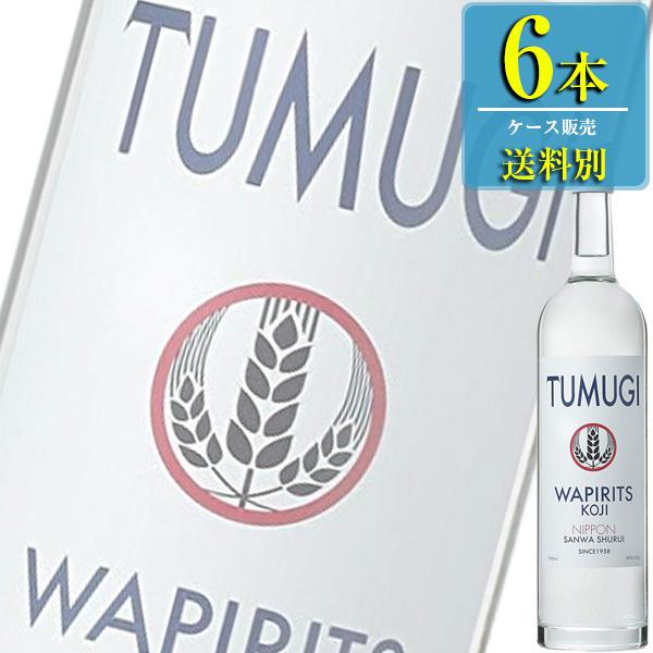 三和酒類 WAPIRITS TUMUGI (和ピリッツ ツムギ) 750ml瓶 x6本ケース販売 (大分)