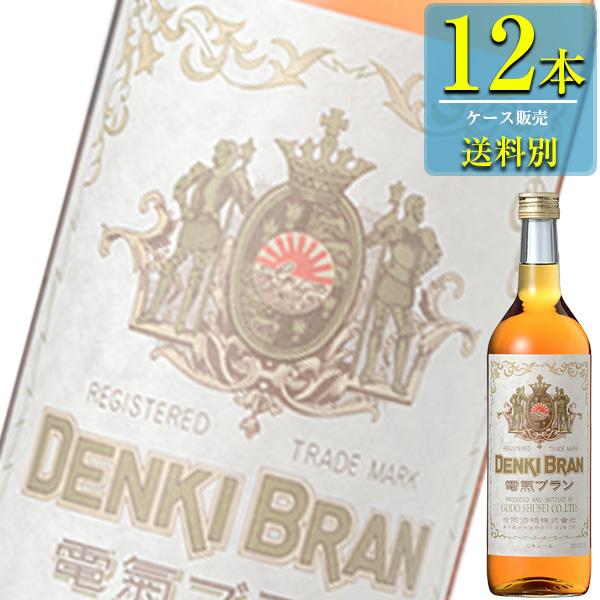 合同酒精「電気ブラン 40%」720ml瓶x12本ケース販売【ハーブ系リキュール】