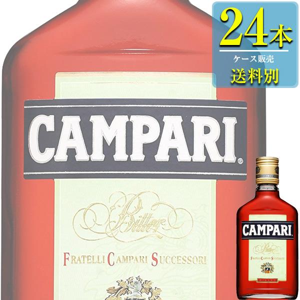 カンパリ ベビー 200ml瓶 x 24本ケース販売 (アサヒ) (ハーブ系リキュール)