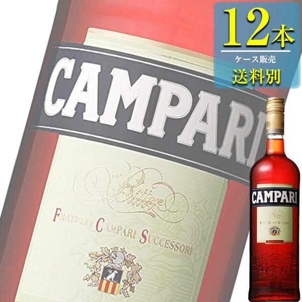 カンパリ 750ml瓶 x12本ケース販売 (アサヒ) (ハーブ系リキュール)