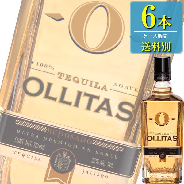 オレンダイン オリータス レポサド テキーラ (35% ) 750ml瓶 x6本ケース販売 (リードオフジャパン)