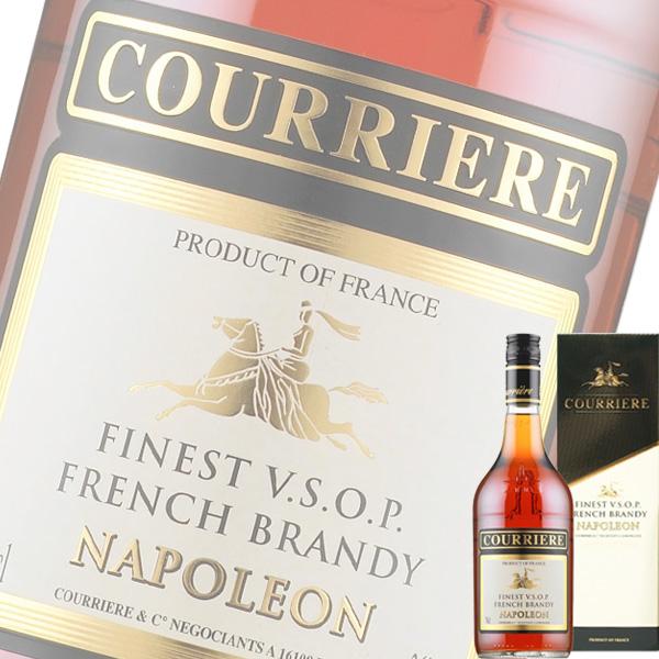 送料別:12本まで同梱可能 単品 クリエール 安売り ナポレオン 箱入 700ml瓶 2020 新作 海外ブランデー フランス