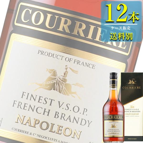 クリエール ナポレオン 箱付 700ml瓶 x12本ケース販売 (海外ブランデー) (フランス)
