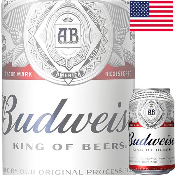 バドワイザー 355ml缶 x 24本ケース販売 (海外ビール) (アメリカ) (インベブ ジャパン)
