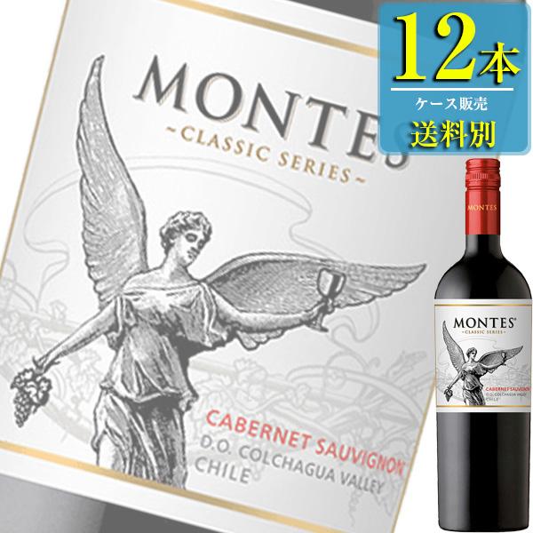 評価 送料別:1ケースごとに1送料 同梱不可 エノテカ モンテス クラシック カベルネソーヴィニヨン 赤 チリワイン 買物 750ml瓶 赤ワイン 12本ケース販売 x ミディアム E