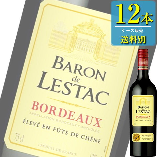 商品 送料別:1ケースごとに1送料 同梱不可 サントリー バロン 物品 ド レスタック ボルドー 赤 x フランス 12本ケース販売 SU 赤ワイン 750ml瓶 ミディアム