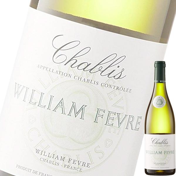 サントリー「ウィリアム フェーブル シャブリ(白)」750ml瓶x12本ケース販売【フランス】【白ワイン】【辛口】【SU】