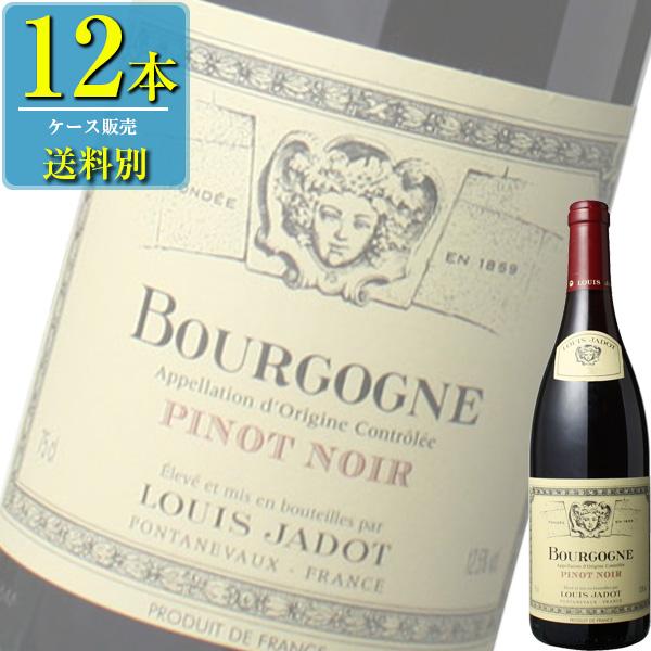 ルイ ジャド ブルゴーニュ ピノ ノワール (赤) 750ml瓶 x 12本ケース販売 (フランス) (赤ワイン) (ミディアム) (NL)