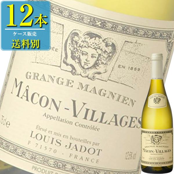 ルイ ジャド「マコン ヴィラージュ グランジュ マニアン(白)」750ml瓶x12本ケース販売【フランス】【白ワイン】【辛口】【NL】