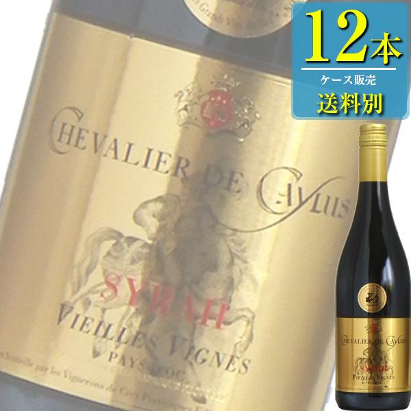 アルマ セルシウス シラー ヴィエイユ ヴィーニュ (赤) 750ml瓶 x12本ケース販売(フランス) (赤ワイン) (辛口) (ミディアム) (ROJ)