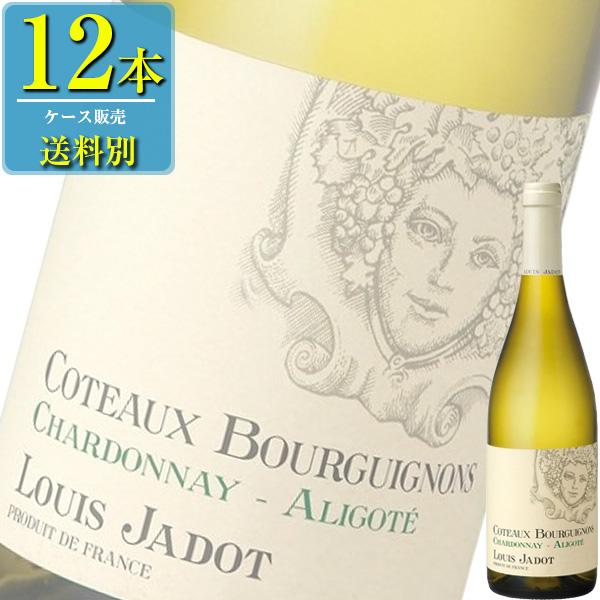 ルイ ジャド「コトー ブルギニョン ブラン(白)」750ml瓶x12本ケース販売【フランス】【白ワイン】【辛口】【NL】