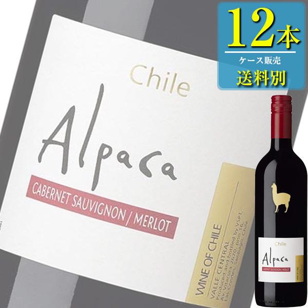 アサヒ サンタ ヘレナ アルパカ カベルネ メルロー (赤) 750ml瓶 x 12本ケース販売 (チリ) (赤ワイン) (ミディアム) (AS)