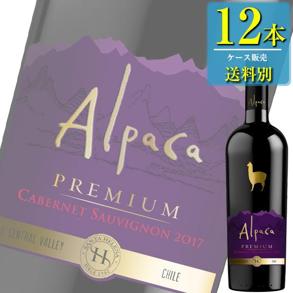 アサヒ サンタ ヘレナ アルパカ プレミアム カベルネ・ソーヴィニヨン (赤) 750ml瓶 x12本ケース販売 (チリ) (赤ワイン) (フルボディ) (AS)
