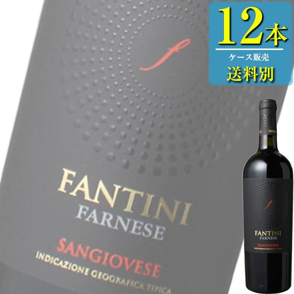 ファルネーゼ ファンティーニ サンジョヴェーゼ テッレ ディ キエティ (赤) 750ml瓶 x12本ケース販売 (イタリア) (赤ワイン) (ミディアム) (IN)