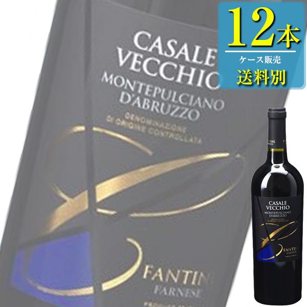 ファルネーゼ 「カサーレ ヴェッキオ モンテプルチャーノ ダブルッツォ(赤) 」750ml瓶x12本ケース販売 (イタリア) (赤ワイン) (フルボディ) (IN)