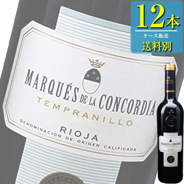 マルケス デ ラ コンコルディア リオハ (赤) 750ml瓶 x 12本ケース販売 (スペイン) (赤ワイン) (フルボディ) (IN)