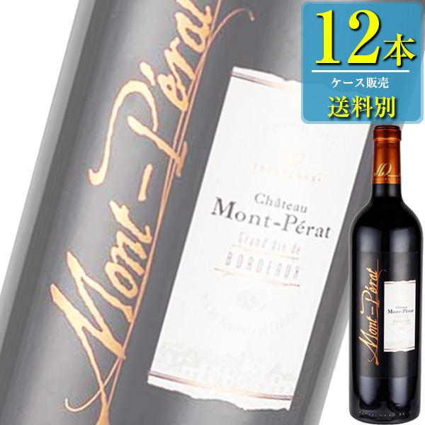 シャトー モンペラ ルージュ (赤) 750ml瓶 x12本ケース販売 (フランス) (赤ワイン) (フルボディ) (MA)