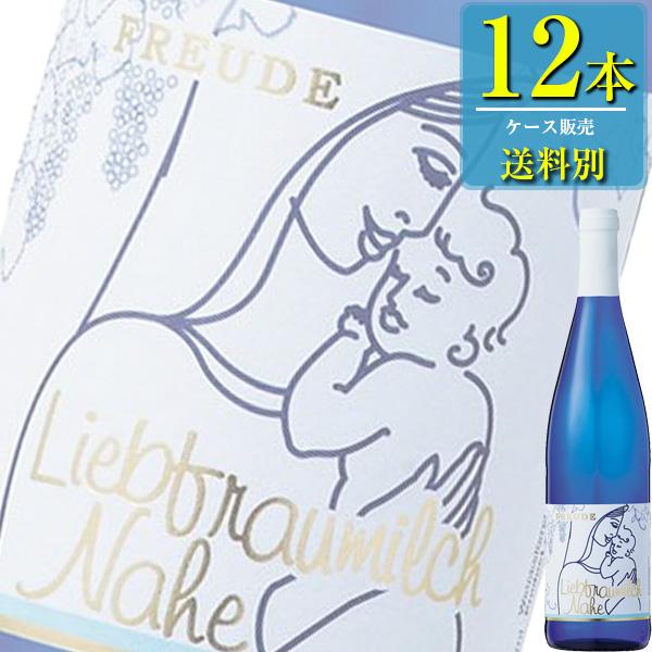 クロスター醸造所 フロイデ リープフラウミルヒ Q.b.A. (白) 750ml瓶 x12本ケース販売 (ドイツ) (白ワイン) (やや甘口) (MO)