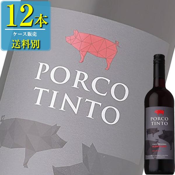 サントリー 「ポルコ ティント 肉専用ワイン(赤) 」750ml瓶x12本ケース販売 (ポルトガル) (赤ワイン) (ミディアム) (SU)