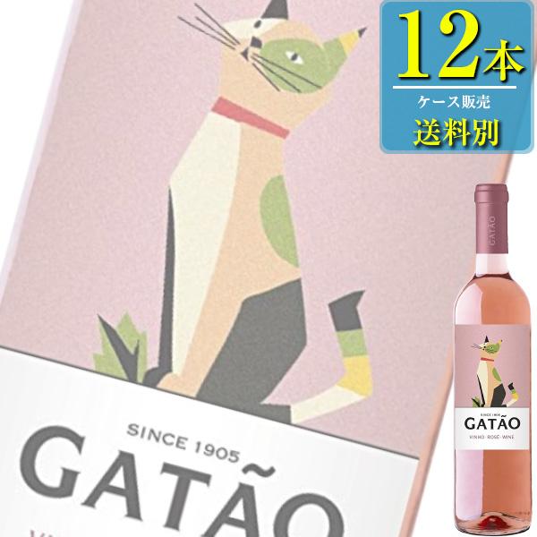 ヴィニョス ボルゲス ガタオ ロゼ 750ml瓶 x12本ケース販売 (ポルトガル) (ロゼワイン) (ミディアム) (猫)