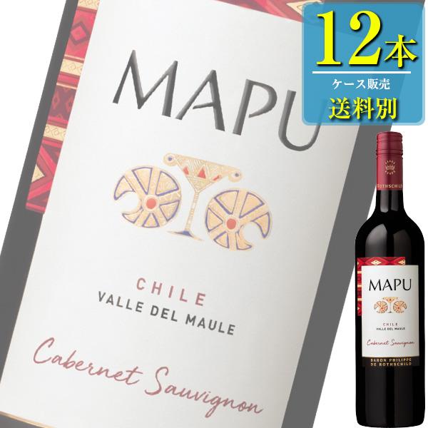 日時指定 送料別:1ケースごとに1送料 同梱不可 エノテカ MAPU マプ カベルネ ソーヴィニヨン 上品 赤 赤ワイン E 750ml瓶 x 12本ケース販売 フルボディ チリ