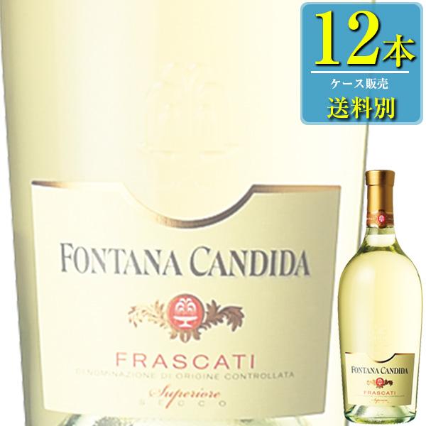 送料別:1ケースごとに1送料 日本メーカー新品 同梱不可 フォンタナ カンディダ 送料込 フラスカーティ セッコ 白 白ワイン x SNT 750ml瓶 イタリア 12本ケース販売