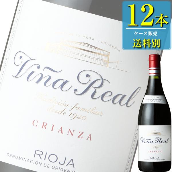 クネ ビーニャ レアル クリアンサ (赤) 750ml瓶 x 12本ケース販売 (スペイン) (赤ワイン) (フルボディ) (MI)