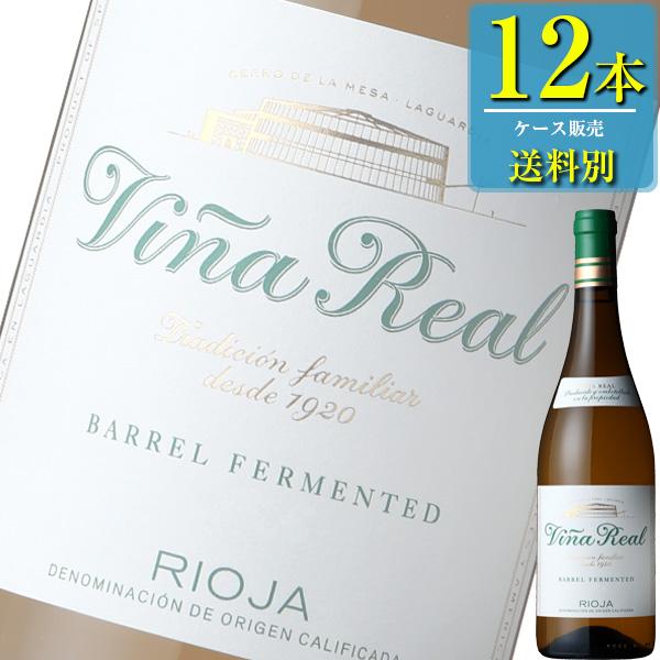 クネ ビーニャ レアル ブランコ フェルメンタード エン バリカ (白) 750ml瓶 x12本ケース販売 (スペイン) (白ワイン) (辛口) (MI)