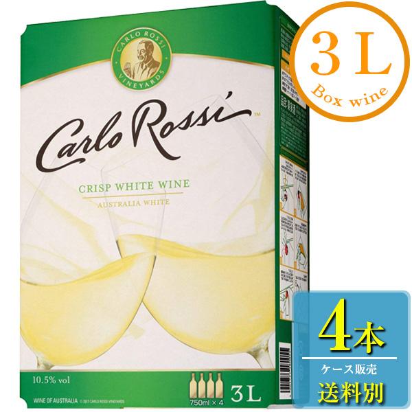 サントリー カルロ ロッシ ホワイト 3L BIB x 4本ケース販売 (オーストラリア) (白ワイン) (やや辛口) (バッグインボックス) (BOXワイン) (SU)