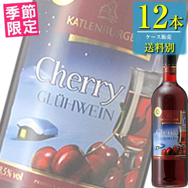 ドクター ディムース「カトレンブルガー チェリーグリューワイン」750ml瓶x12本ケース販売【ドイツ】【ホットワイン】【チェリー】【KS】