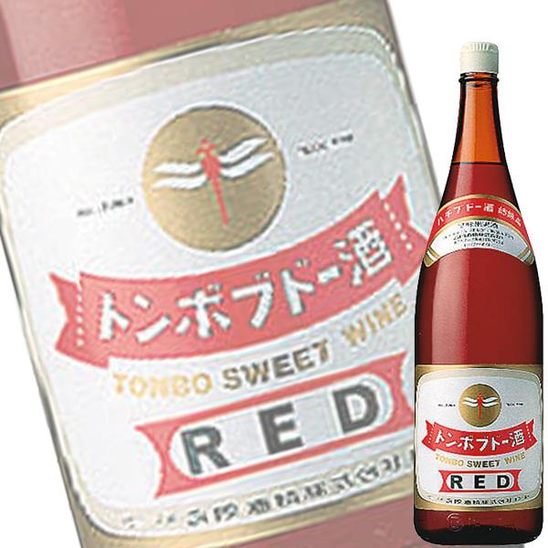 メイルオーダー 送料別:6本まで同梱可能 単品 合同酒精 トンボブドー酒 甘味果実酒 1.8L瓶 赤 本物 国産ワイン