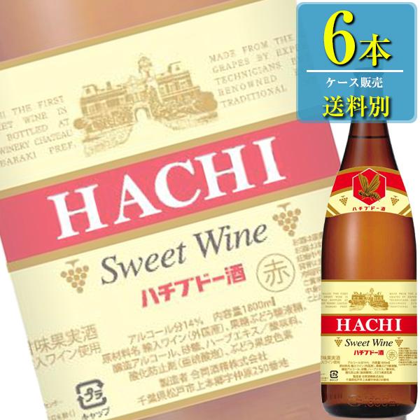 合同酒精 ハチブドー酒 赤 1.8L瓶 x 6本ケース販売 (国産ワイン) (甘味果実酒)