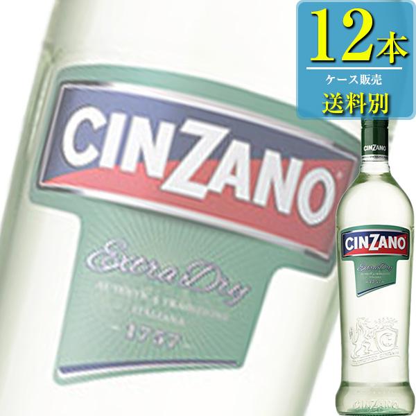 チンザノ ベルモット エクストラ ドライ (白) ヴェルモット 1L瓶 x 12本ケース販売 (イタリア) (ベルモット) (SNT)