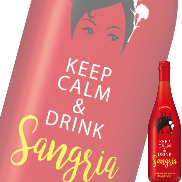 メーカー直送 送料別:12本まで同梱可能 単品 スパークリング レッド サングリア 750ml瓶 スペイン DRINK 低アルコール Sangria SNT CALM ついに入荷 赤ワイン KEEP