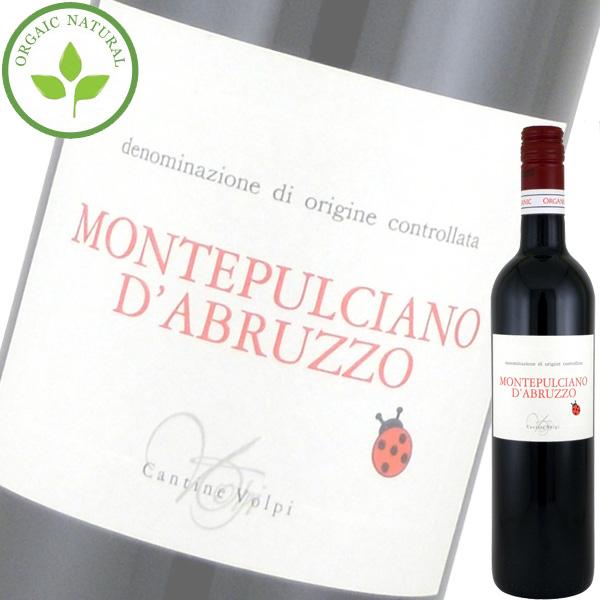 送料別:12本まで同梱可能 卓越 単品 カンティーネ ヴォルピ モンテプルチアーノ ダブルッツォ オーガニック 750ml瓶 ROJ お買い得 赤 イタリア ミディアム 赤ワイン