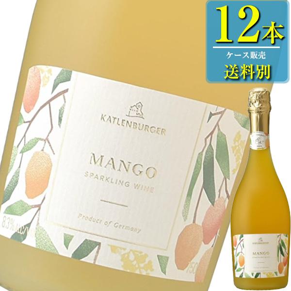 ドクター ディムース マンゴー スパークリングワイン 750ml瓶 x 12本ケース販売 (ドイツ) (フルーツワイン) (KS)
