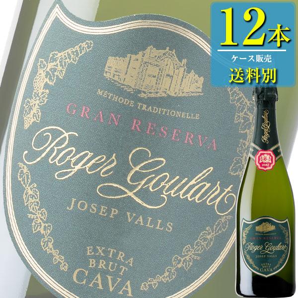 ロジャーグラート カヴァ グラン レゼルバ ジョセップ ヴァイス (白) 750ml瓶 x 12本ケース販売 (スペイン) (スパークリングワイン) (辛口) (MI)