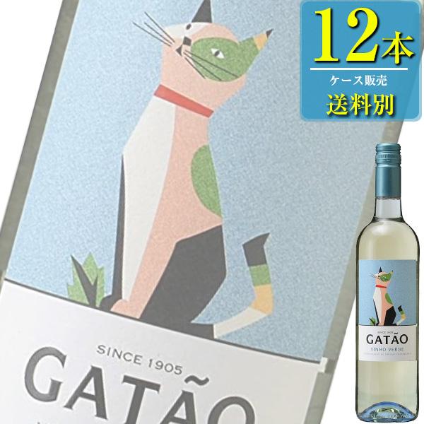 ヴィニョス ボルゲス ガタオ ヴィーニョ・ヴェルデ (白) 750ml瓶 x12本ケース販売 (ポルトガル) (やや辛口) (微発泡) (スパークリングワイン) (猫)