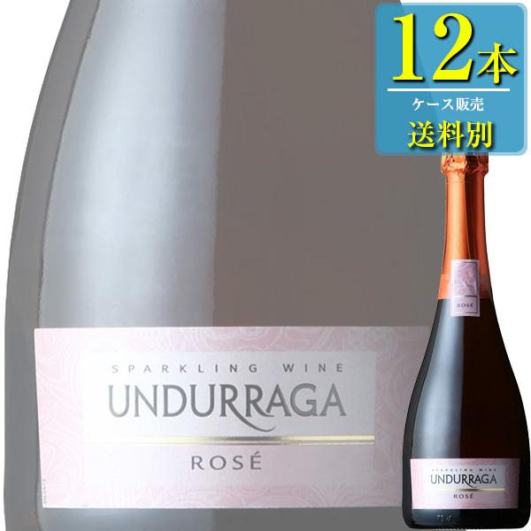 ウンドラーガ スパークリング ブリュット ロゼ 750ml瓶 x 12本ケース販売 (チリ) (スパークリングワイン) (MI)