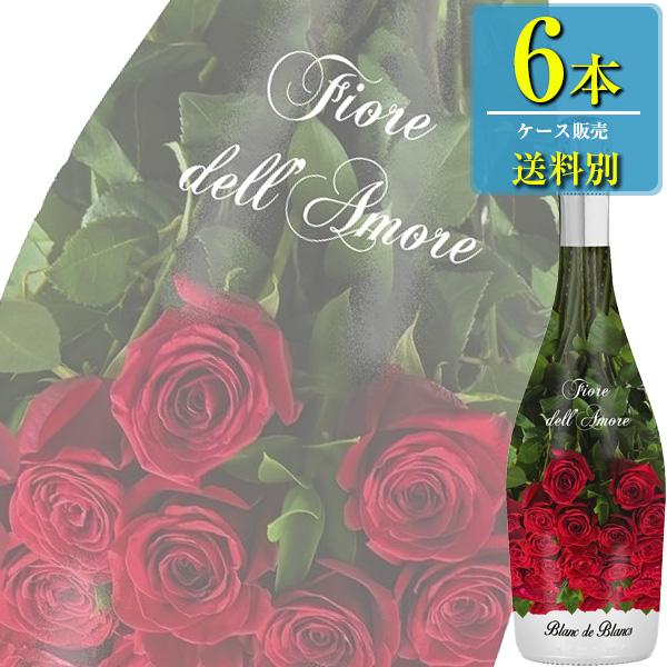 フィオーレ デル アモーレ (白) 750ml瓶 x 6本ケース販売 (イタリア) (スパークリングワイン) (SNT)