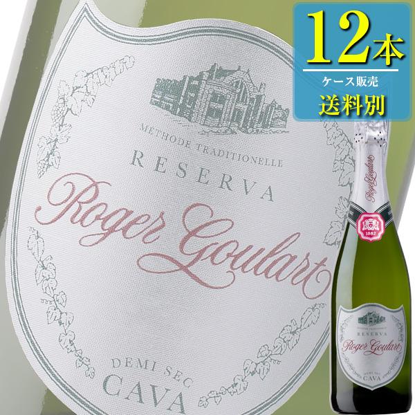 ロジャーグラート カヴァ プラチナ ドゥミ セック レゼルバ (白) 750ml瓶 x12本ケース販売 (スペイン) (白ワイン) (スパークリング) (やや甘口) (MI)