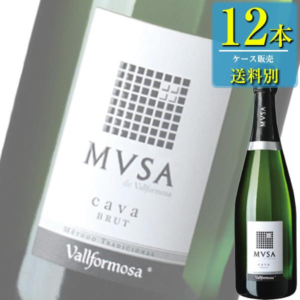 ヴァルフォルモッサ カヴァ ムッサ ブリュット (白) 750ml瓶 x 12本ケース販売 (スペイン) (スパークリングワイン) (MA)