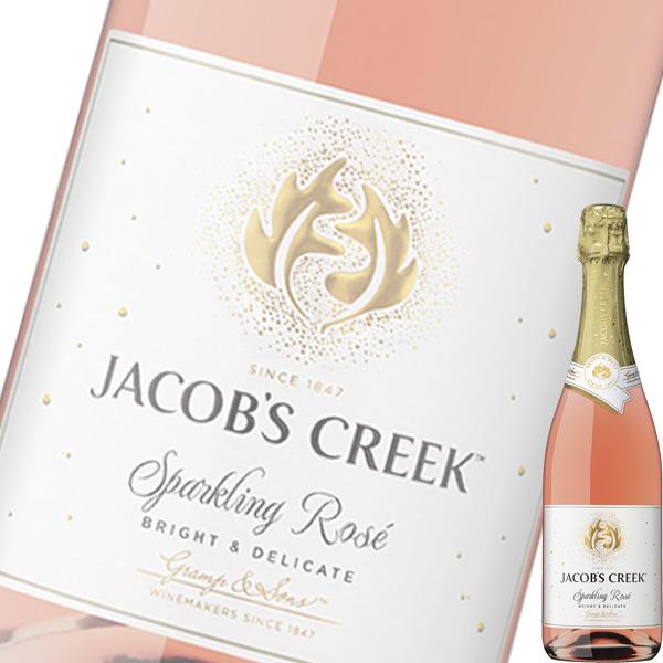 (単品) ジェイコブス クリーク スパークリング ロゼ 750ml瓶 (オーストラリア) (スパークリングワイン) (辛口) (PE)