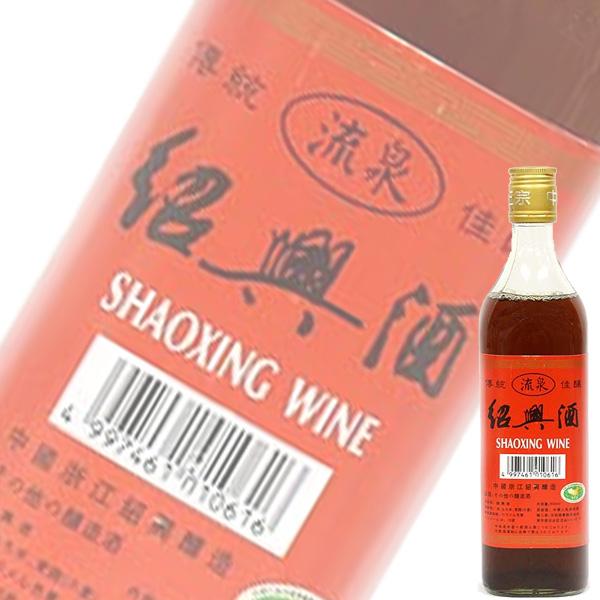 送料別:12本まで同梱可能 単品 公式 日和商事 NEW 流泉 りゅうせん 600ml瓶 中国酒 紹興酒3年 紹興酒