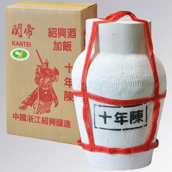 (単品) 日和商事 関帝陳年 10年 加飯酒 9L壺 (紹興酒) (中国酒)