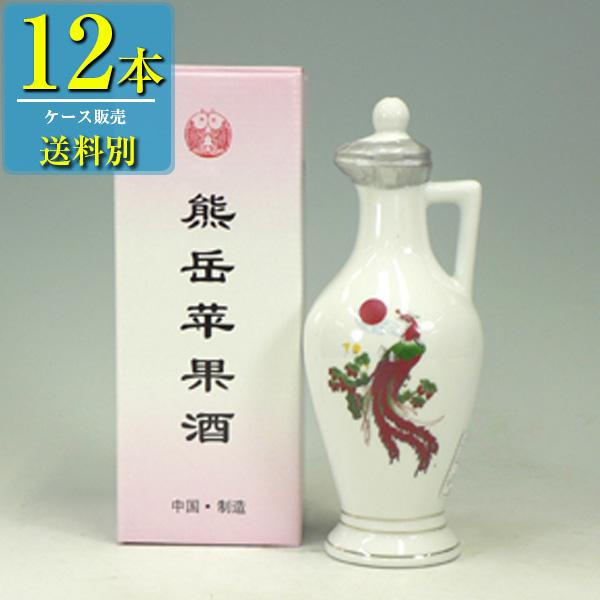 日和商事 熊岳 リンゴ酒 500ml瓶 x12本ケース販売 (中国酒)