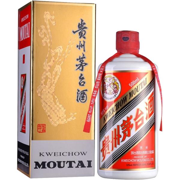 (単品) 日和商事 貴州茅台酒 500ml瓶 (白酒) (中国酒)