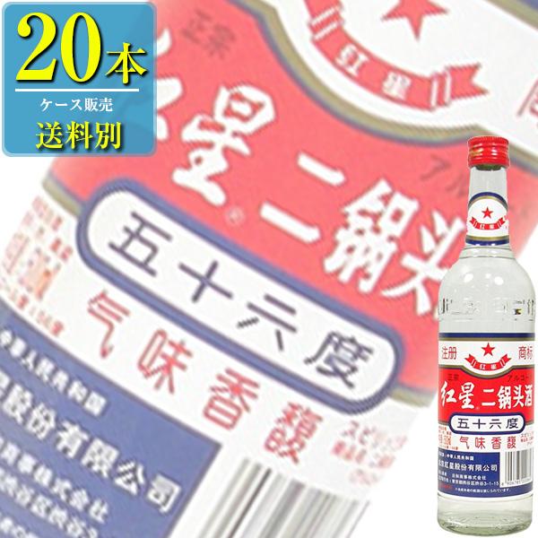 送料別:1ケースごとに1送料 同梱不可 日和商事 豪華な 紅星 価格 二鍋頭酒 白酒 500ml瓶 中国酒 x 20本ケース販売