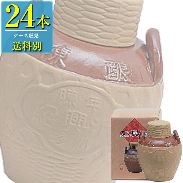 日和商事 珍蔵 紹興酒 茶壷 250ml x 24本ケース販売 (紹興酒) (中国酒)