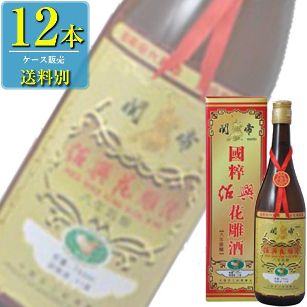 日和商事 関帝陳年 8年 花彫酒 箱入 750ml瓶 x12本ケース販売 (紹興酒) (中国酒)